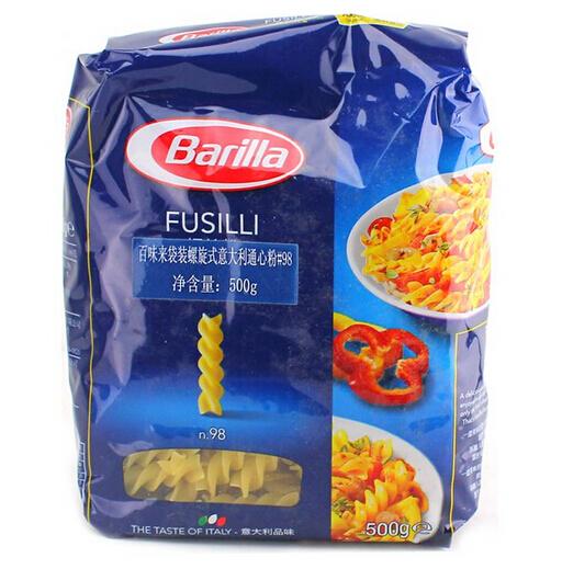 Sacs d'emballage de aliment de base