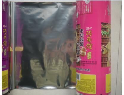 Emballage nouilles instantanées Rouleau 1